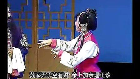 潮剧:苏六娘 (新版全剧) 广东潮剧一团演出