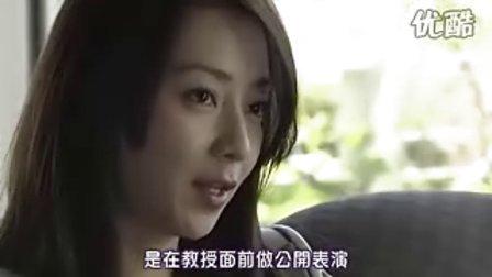 醫龍 Chapter 3【 Kitamura Kazuki 部份 】