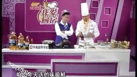 华南福建厨师培训学校福州烹饪学校厦门面点培训泉州西点学校广东腊肠饭