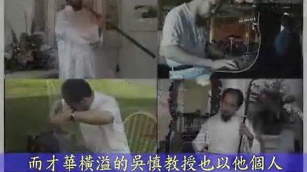 声明:凡是经营吴教授养生音乐的单位必须有吴教授的委托书