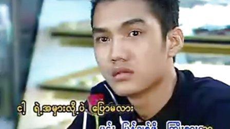 缅甸歌曲 BIG BAG (KyayZuPhuPee)