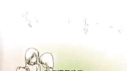 经典动画 彼男彼女的故事 05话