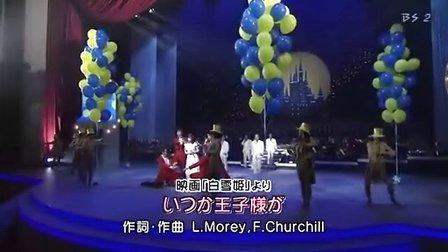 BS永远的音乐 动漫主题歌大全集,2005 05 22