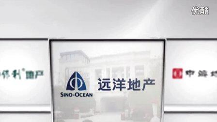 青岛北洋建筑设计有限公司宣传片