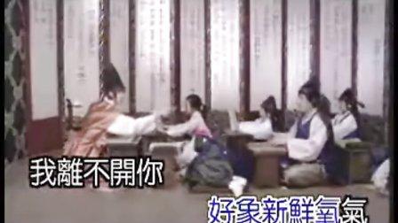 SUPER JUNIORM 你是我的奇迹(Miracle) MV