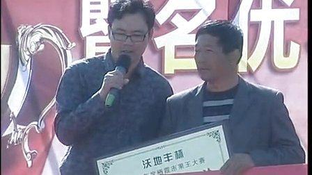 栖霞果王大赛——使用根力多苹果荣获三等奖(燕国胜老师)
