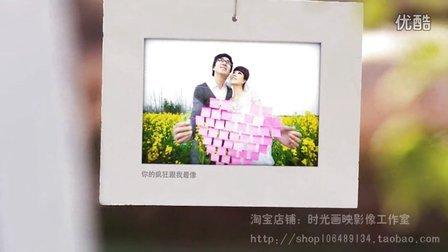 婚礼开场MV 婚纱照预告片 结婚迎宾视频 夏日恋曲A版
