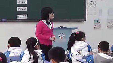 北师大版语文小学二年级下册吴晓琼《狮子和兔子》