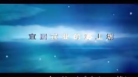 宁波梅山保税港区-(梅山新区生活信息网)