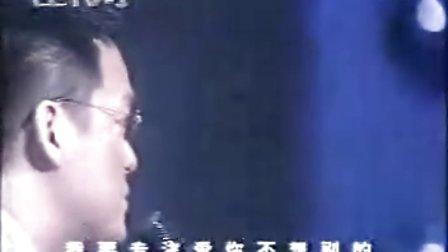 周华健-1999年音乐盛典颁奖典礼