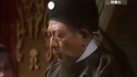 观世音[TVB粤语06]