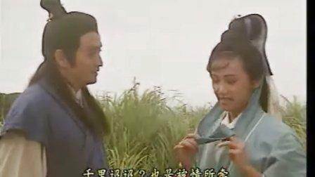 中神通王重阳 01