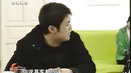 【情景喜剧】红男绿女250-昵称