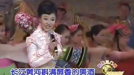 王丽达《相聚中华》(相聚三门峡)