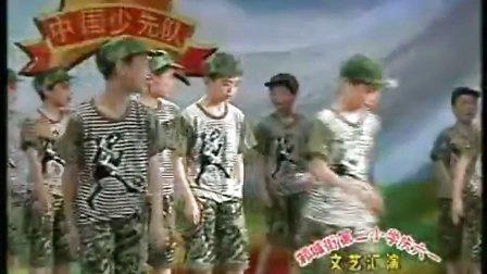 五(5)班舞蹈《男儿当自强》