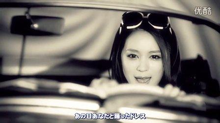 [MV]chay - WOMAN[日文字幕]