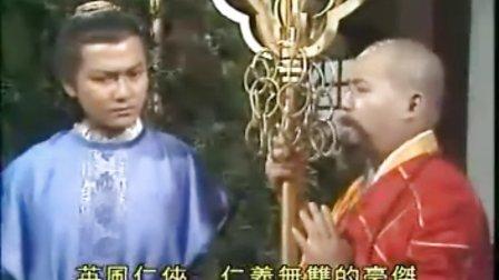 陆小凤刘松仁版之武当之战07