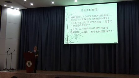 """""""全国首届黄金大米品尝会""""--方玄昌演讲"""