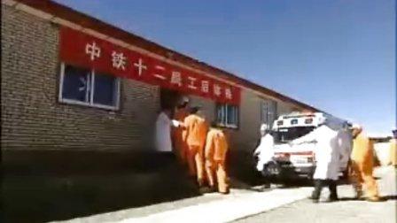 青藏铁路纪录片——天路7