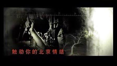 拥抱北京情节,2008倒计时200天,汪峰与你相约演唱会