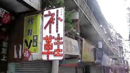 四川省南部县地震后看到亲爱的胡