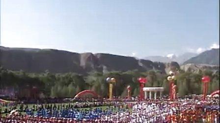 肃南裕固族自治县城里50周年