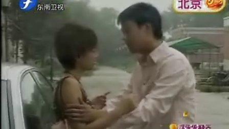 【娱乐新闻】佟大为心碎乌托邦 赵宝刚开始《奋斗》