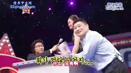 震撼韩国的杂技美少女