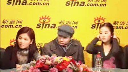 刘亦菲 新浪聊天视频