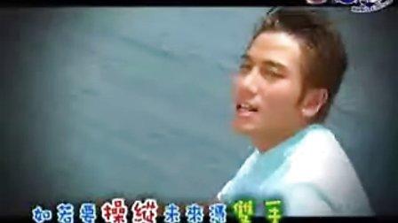 日式面包王主题曲(粤语)太阳之手MV