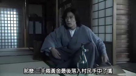 金田一耕助系列之八墓村A