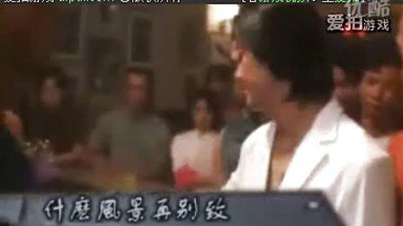 古惑仔7绝义升天  预告片