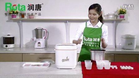润唐全自动馒头机面包机蛋糕机酸奶机发烘烤机