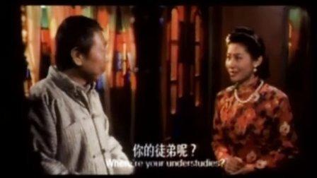 香港电影【军之战】国语 甄子丹