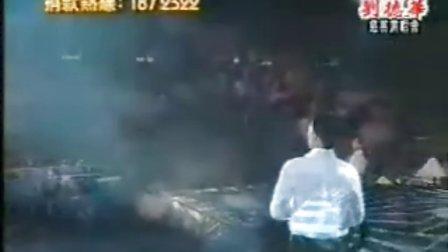 刘德华2001生命重燃慈善演唱会
