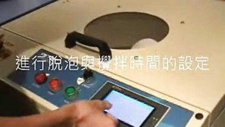油墨离心搅拌机 (油墨搅拌脱泡机)(G5003LSLR):Ink mixer