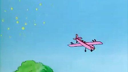 22 - Taking Flight