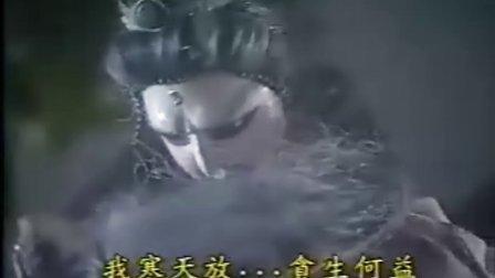 霹雳狂刀之创世狂人11