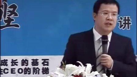 刘辉:职业经理人培训课程之《职业经理的角色管理》视频