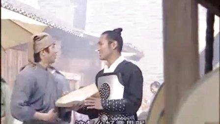 飞天潜龙 023