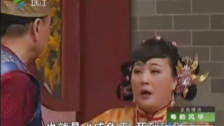 荒唐镜PK陈梦吉(第二季)20集傻仔娶妻:黎骏声、陈永红、黄伟香