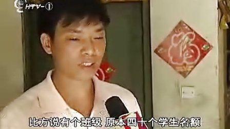 杭州教育局下达灾区借读学生处理方案