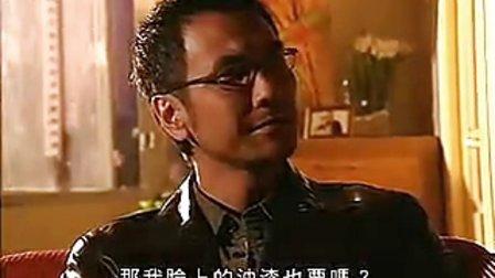 香港奇案实录01国语_标清[www.zaixian.in]