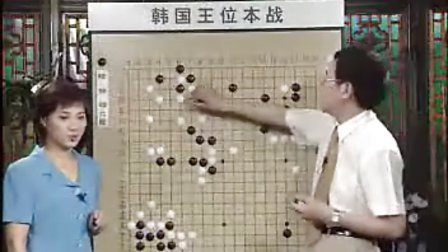围棋名局析解:睦镇硕—李世石