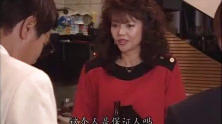 浪花金融道 02