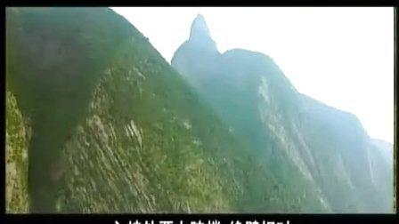 中国自然奇观 长江冲破重山峻岭 三峡(上)
