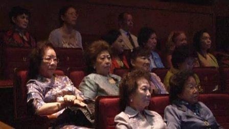 """驻泰使馆举办""""三八国际妇女节""""活动8.3.2014"""
