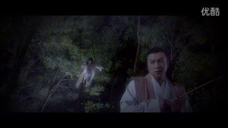 非狐外传高清完整版预告片 周秀娜完美身材出浴