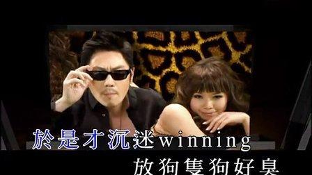 李思捷^阮兆祥^王祖蓝-宇宙最长+EPISODE+1-粤语-904463
