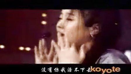高耀太,纯情,MV